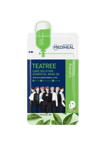 Mặt nạ trà tràm phiên bản BTS (tất cả thành viên)